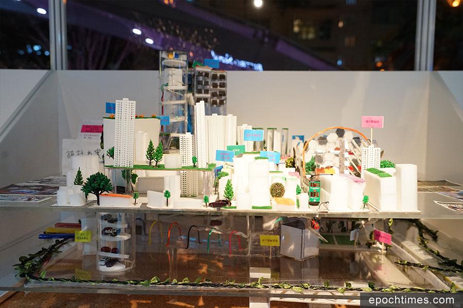 順德聯誼總會梁銶琚中學設計作品,獲3D模型組別季軍,以「時光隧道」為題。(曾蓮/大紀元)