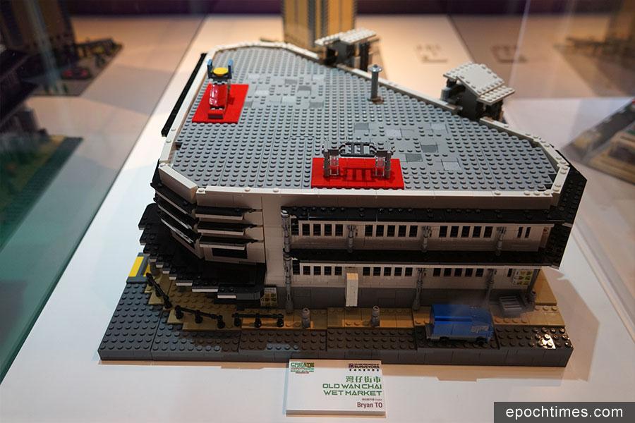 香港樂高迷用戶組支持,展出以LEGO積木創作的灣仔代表性建築。(曾蓮/大紀元)