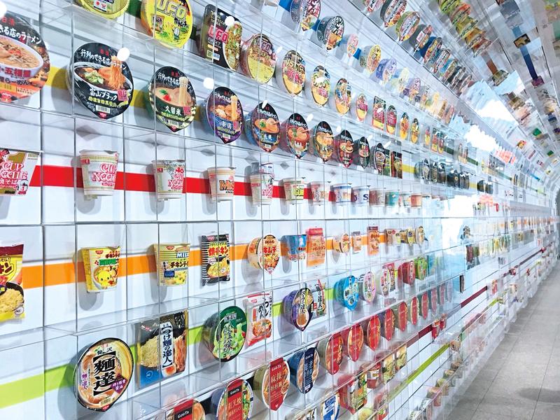 泡麵好食光大阪公仔麵博物館