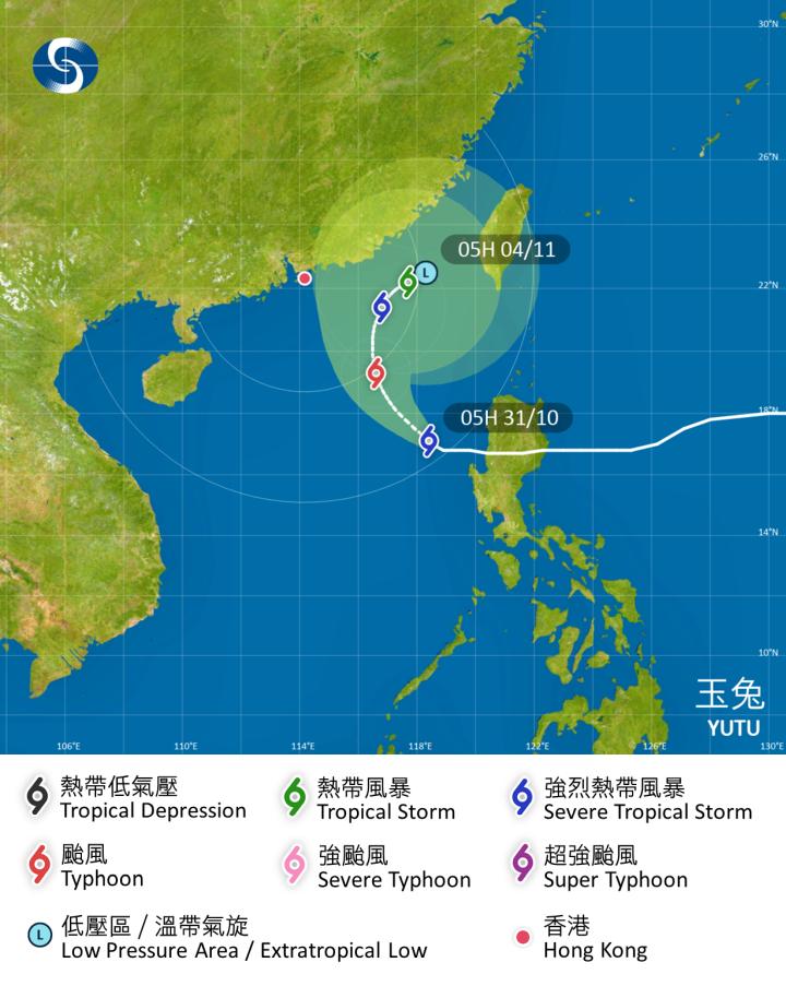 天文台在今日上午8時40分發出一號戒備信號。(香港天文台)