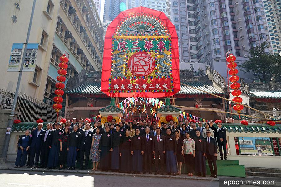 10月30日,東華三院在文武廟舉行秋祭典禮,不少官紳名人出席。(陳仲明/大紀元)