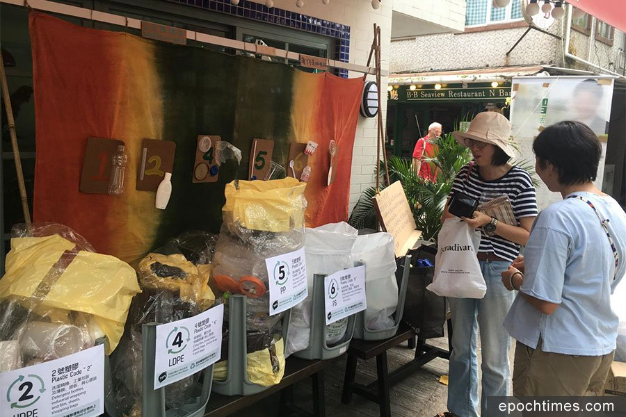 剛剛過去的星期六(10月27日),「南丫不是垃圾站」第二次開站,市民積極參與回收。(南丫不是垃圾站提供)