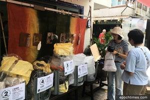 居民自建社區回收站 鼓勵源頭減廢