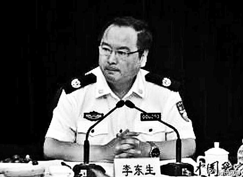 中央「610」頭目李東生下獄  印證善惡必報