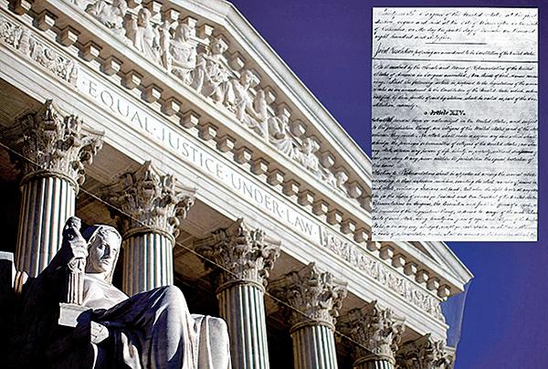 出生公民權的憲法依據是美國憲法第14修正案(小圖),美國最高法院(大圖)也在多次判例中將第14修正案解讀為出生公民權。(Getty Images)