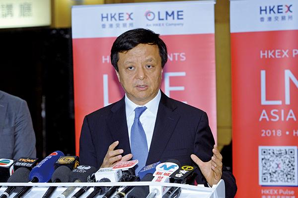 港交所行政總裁李小加表示,中美貿易戰情況並不簡單,雙方存在巨大分歧。(大紀元圖片庫)