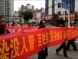 河北數百村民抗議化工廠污染 遭大批警察鎮壓