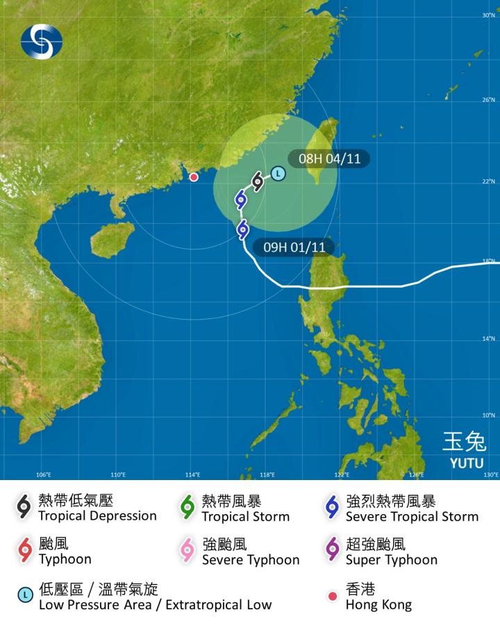 天文台預料玉兔會在今明兩日向偏北移動,橫過南海東北部。(香港天文台)