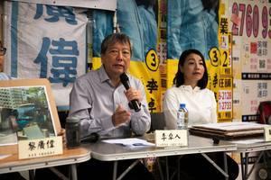 李卓人團隊讉責縱火行為 反對暴力干預選舉