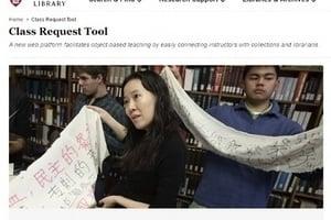 華裔教授哈佛講述六四真相 大陸生震驚痛哭