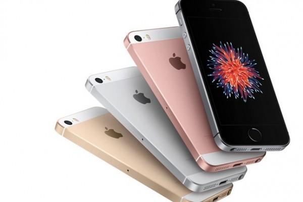 網路最新傳聞,蘋果公司(Apple)新一代手機iPhone 7將推出全新深藍色設計,來取代既有的太空灰顏色。(蘋果官網截圖)