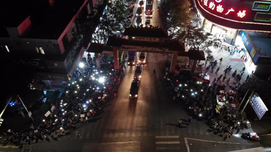 廣東順德村官私賣土地 上千村民靜坐抗議