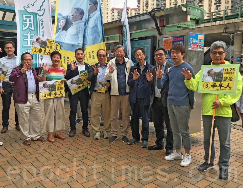 民主黨上周六(3日)在九龍城區一帶巡遊造勢為李卓人拉票。(蔡雯文/大紀元)
