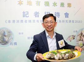 港人常吃紅衫魚黃花魚屬瀕危