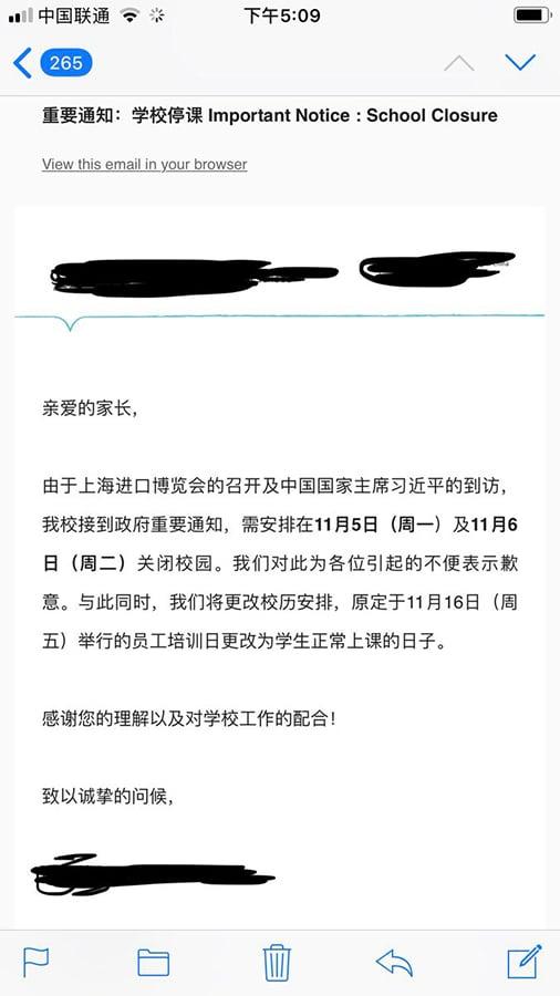 通知顯示,學校11月5日和6日關閉校園。(大陸網友)