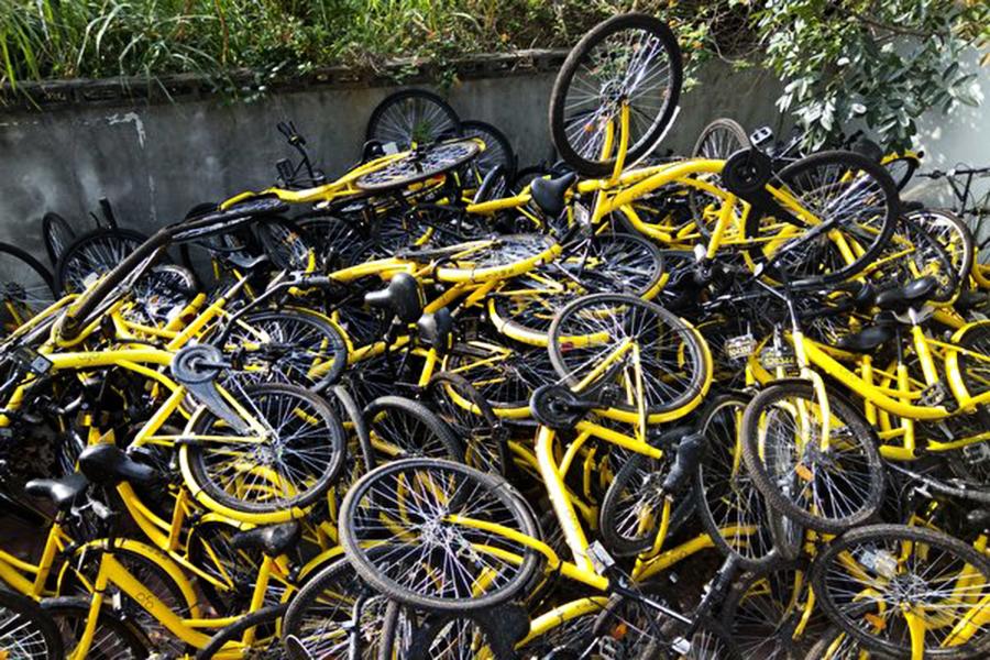 ofo共享單車屢傳破產 員工搬離北京總部