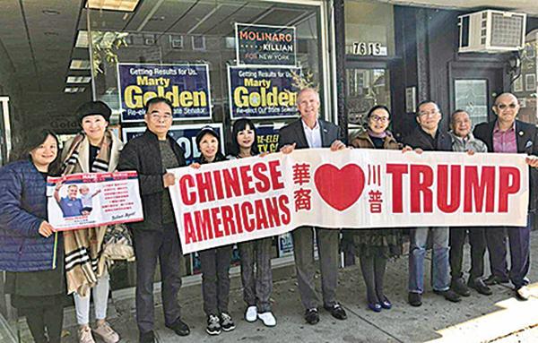 紐約華人力挺共和黨 支持傳統價值