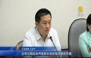 中共/網軍拿台灣九合一選舉練兵
