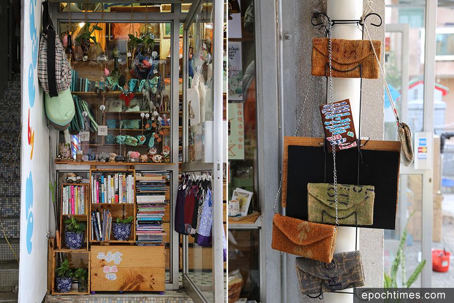 左:小店內的二手書區;右:Flora製作的蠟染麻布袋。(陳仲明/大紀元)