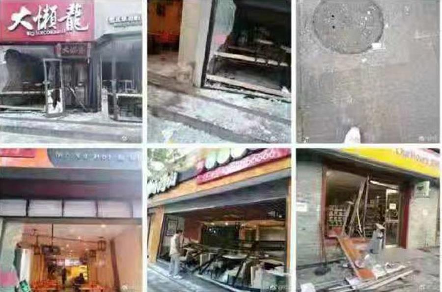 近日,北京市海澱區白石橋南懶龍店一條街,7家店鋪的門面於10月31日凌晨被砸。(受訪者提供)