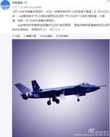 中共央視兩秒鐘畫面造假 被空軍公開「打臉」