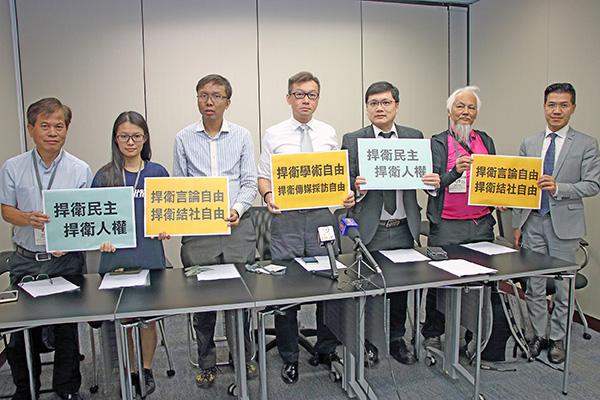 學術自由學者聯盟、香港基督徒社關團契等民團聯署,呼籲國際關注香港人權狀況。(蔡雯文/大紀元)