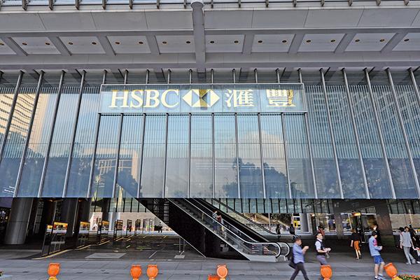 中國平安於上周四(1日)斥資3.5億元買入537.56萬股滙豐控股,持股升至7.01%,成為滙豐控股最大單一股東。(大紀元資料室)
