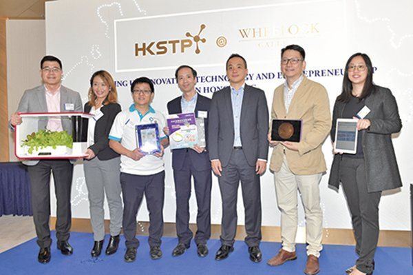 香港科技園公司昨日與5家初創科技公司舉行產品發佈會。(郭威利/大紀元)