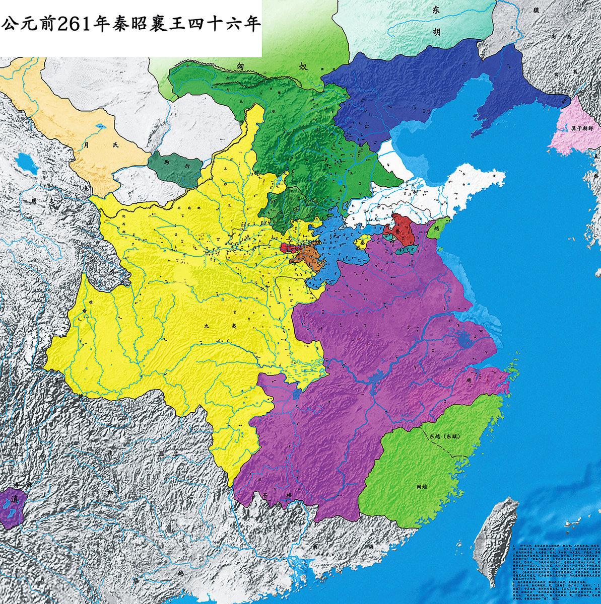 公元前260年左右「戰國七雄」分佈圖。(Siyuwj  _ 維基百科)