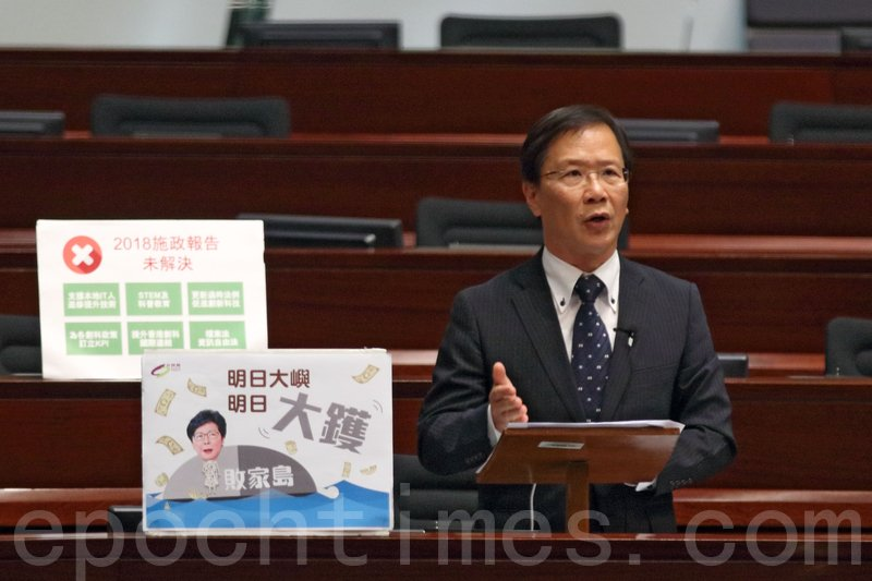 公民黨議員郭家麒質疑「明日大嶼」是為「大灣區」而建設,是中共要求的政治任務。(蔡雯文/大紀元)