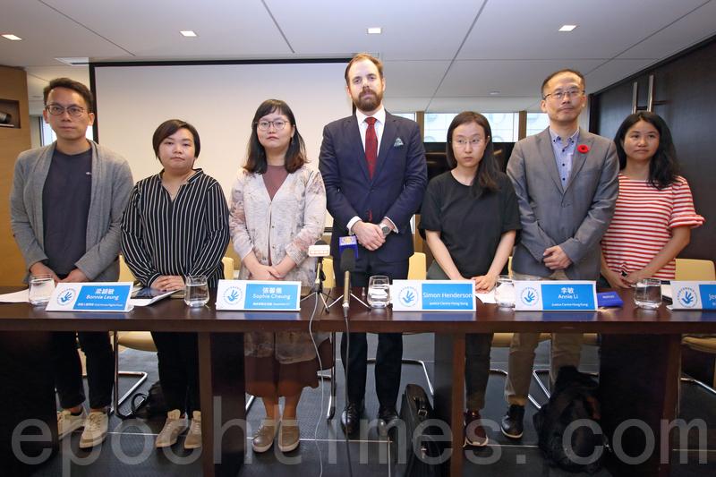 12個國家星期二在聯合國人權理事會就香港人權狀況表達關注,「香港普遍定期審議聯盟」昨日召開記者會,歡迎國際社會加強關注香港人權日益惡化。(蔡雯文/大紀元)