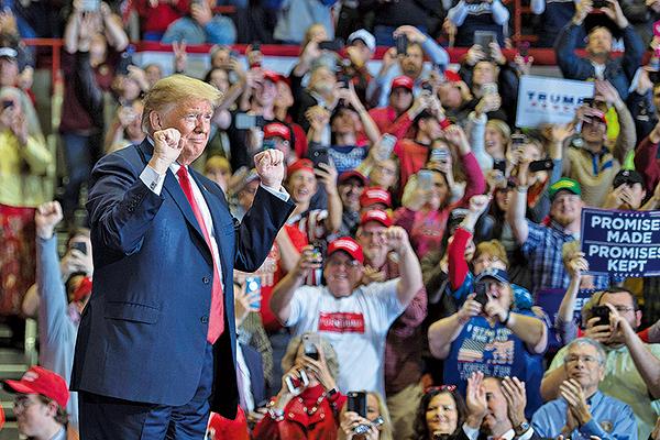中期選舉結束特朗普地位鞏固