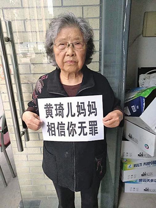 █黃琦的母親蒲文清要求中共釋放獄中病重的兒子回家治病,堅稱兒子無罪。(維權網推特)
