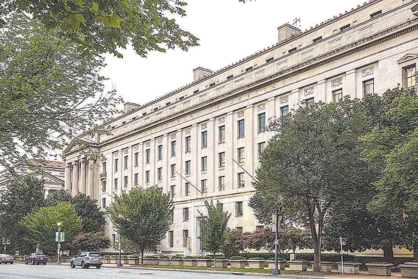 福建晉華和台灣聯電11月1日被美國司法部以共謀經濟間諜、接收被盜商業機密以及共謀竊取商業機密三項罪名起訴。圖為美國司法部大樓。(Samira Bouaou/The Epoch Times)