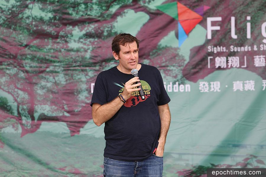 英國Eden Project International行政總裁David Harland。(陳仲明/大紀元)