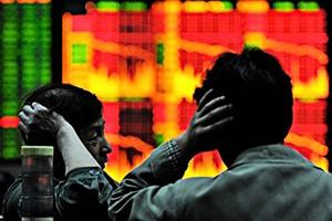 夏小強:中共為「金融政變」翻案?