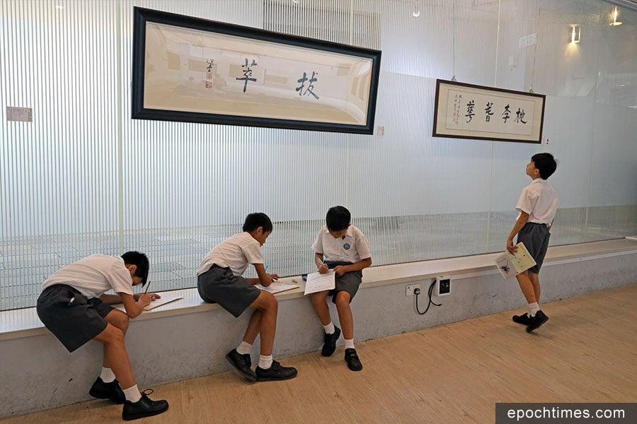 學生們參觀《桃李萅華——拔萃》饒宗頤教授書畫展。(陳仲明/大紀元)