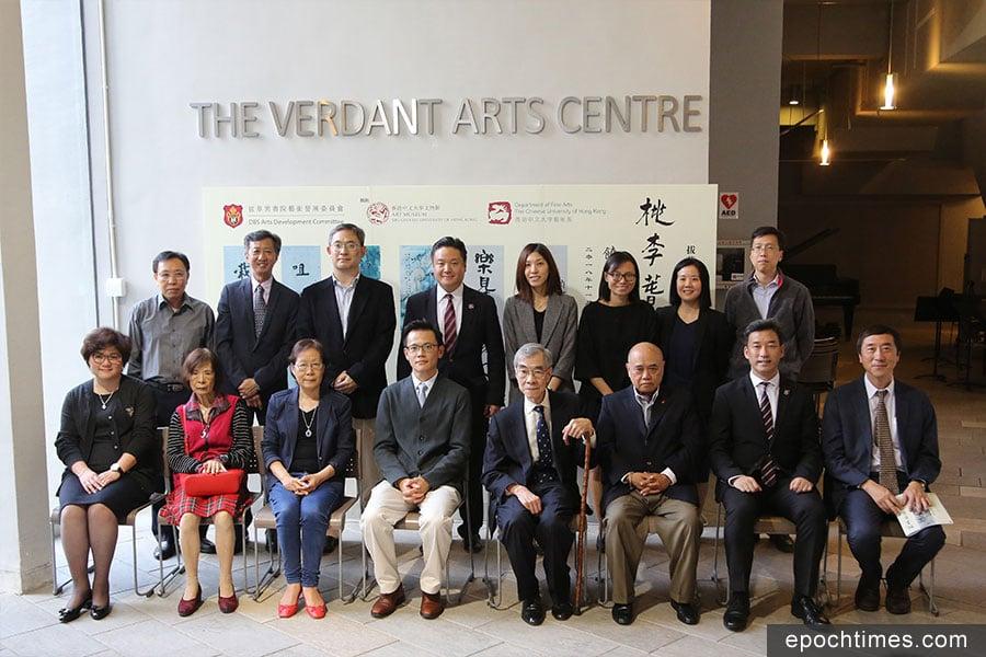 出席《桃李萅華——拔萃》饒宗頤教授書畫展開幕禮的一眾嘉賓合照。(陳仲明/大紀元)