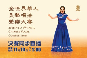 近百名選手抵紐約 參加新唐人聲樂大賽