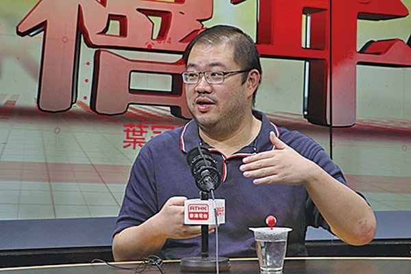 香港智明研究所研究總監許楨分析,今次美國中期選舉結果令特朗普地位更加鞏固。(蔡雯文/大紀元)