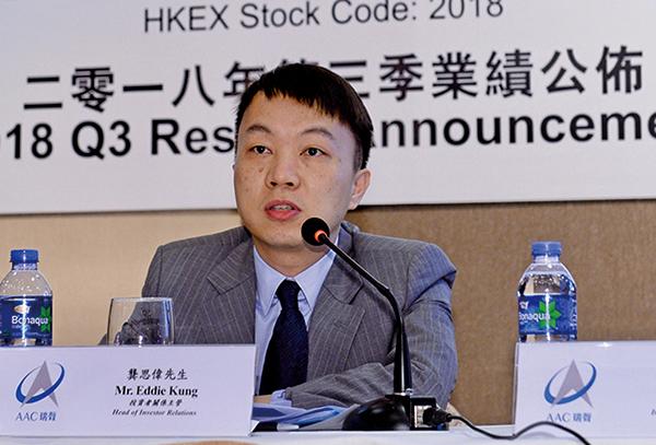 瑞聲科技投資者關係主管龔思偉表示,若公司認為手持現金並無進一步投資方向,可能會考慮回購公司股份,但現階段並無打算。(宋碧龍/大紀元)