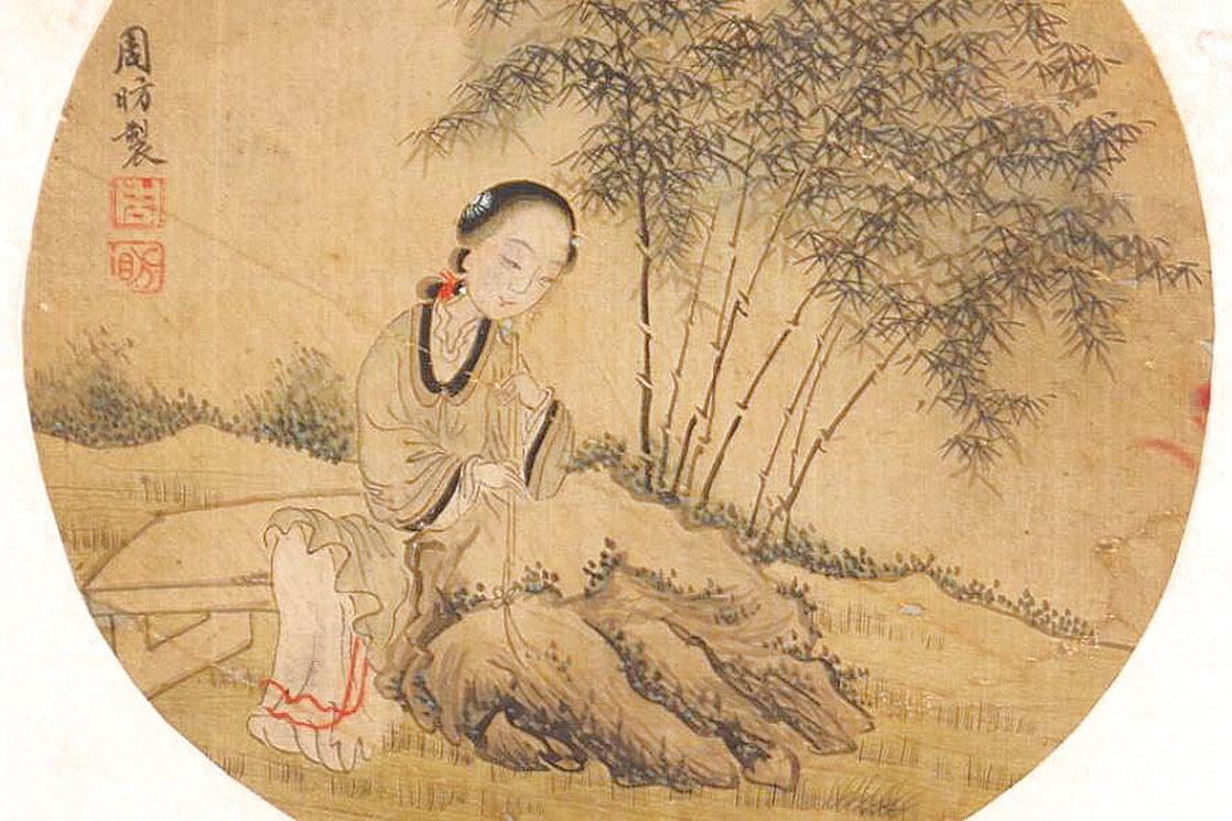 """三國時期有一位「丑妻」,頗為聰慧,即曹魏大臣許允的妻子阮氏。唐‧周昉""""仕女圖""""(公有領域)"""