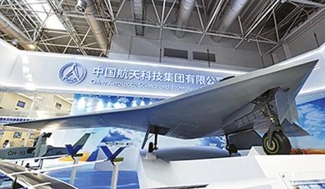 珠海航展上大陸最新款隱形無人機「彩虹-7」,因其外觀酷似美「X-47B」,有外媒稱,中共或竊取X-47B的相關技術。(大紀元資料室)