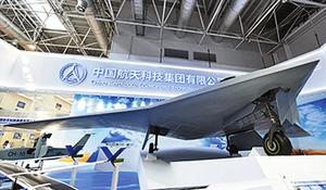 珠海航展爆醜聞 中共新客機被指抄襲俄設計