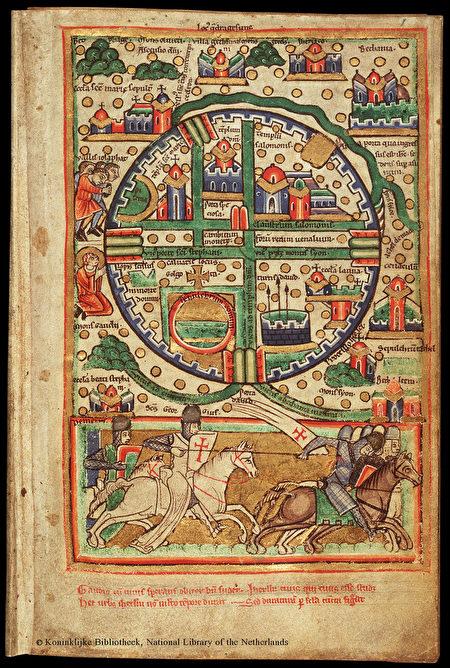12世紀的耶路撒冷(公有領域)