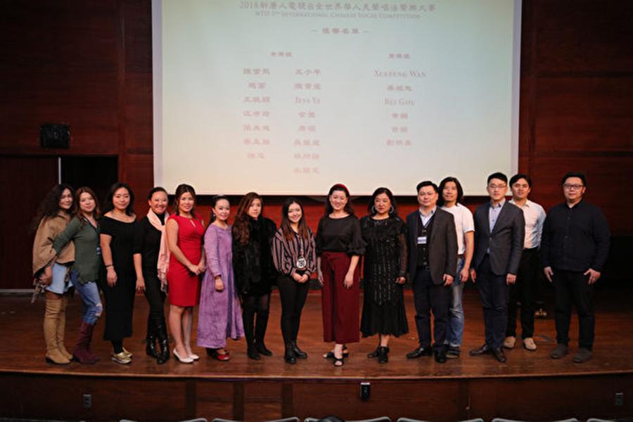 新唐人第七屆全世界華人美聲唱法聲樂大賽11月8日舉行初賽選拔。圖為入圍複賽的部分選手。(張學慧/大紀元)