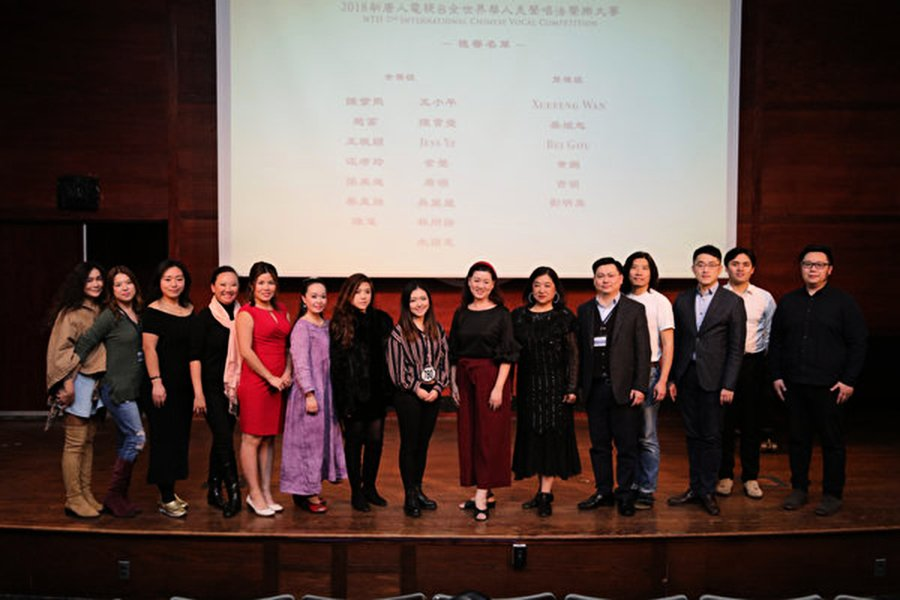 華語美聲 新唐人聲樂大賽21選手入圍複賽