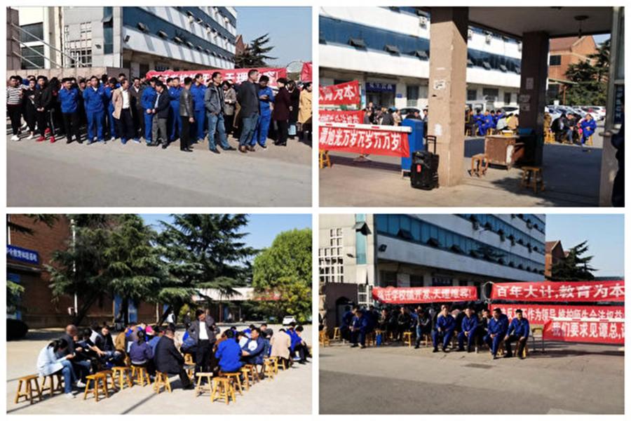 山東一技校教師連日罷課 抗議企業強拆學校