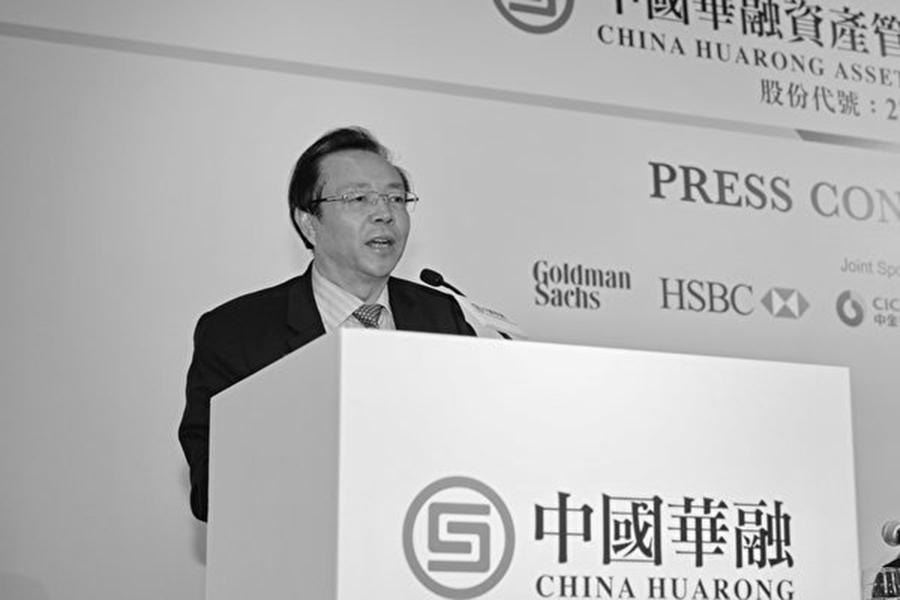 11月7日,中國華融資產管理股份有限公司前董事長賴小民被逮捕。(宋祥龍/大紀元)
