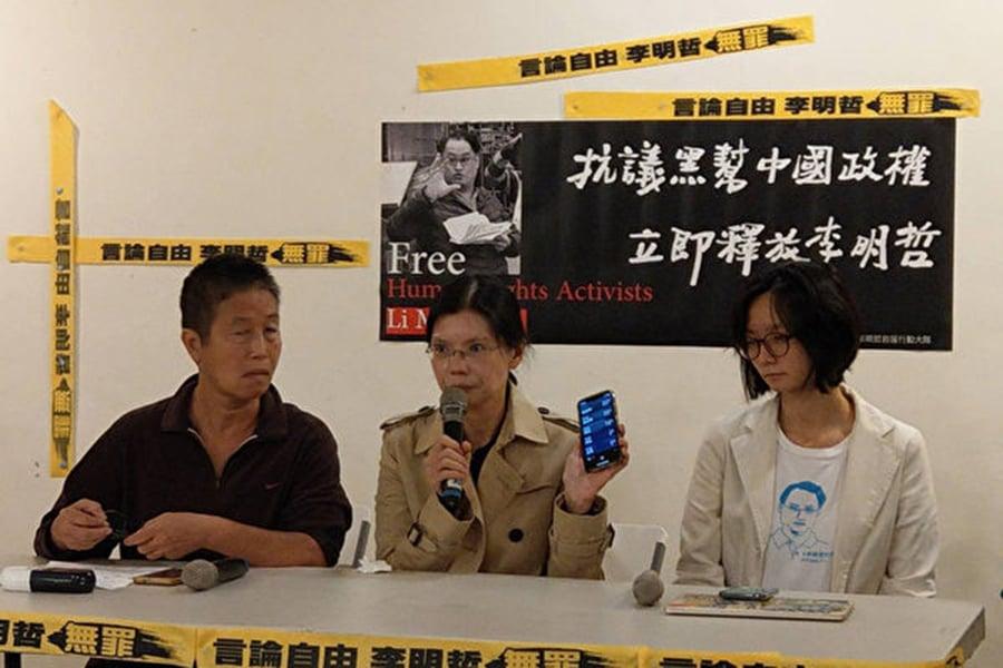 台灣非政府組織工作者李明哲在中國被關押601天,李明哲的妻子李凈瑜(中)11月10日召開記者會表示,已連續2次被 取消探監。(中央社)